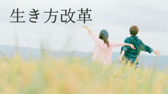 sigoto-ikitakunai-4-2