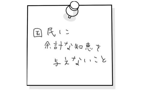 josei-katsuyaku-shakai-1-4