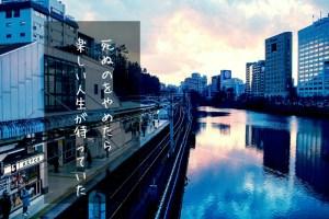 shigoto-ikitakunai-7-1