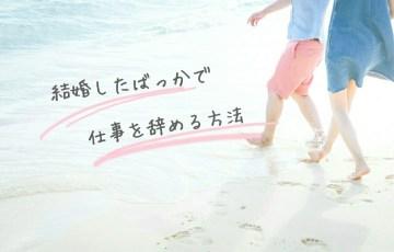 shigoto-ikitakunai-9-1