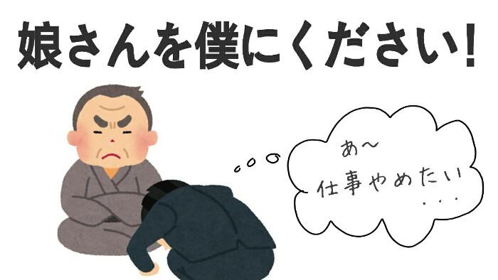 shigoto-ikitakunai-9-3