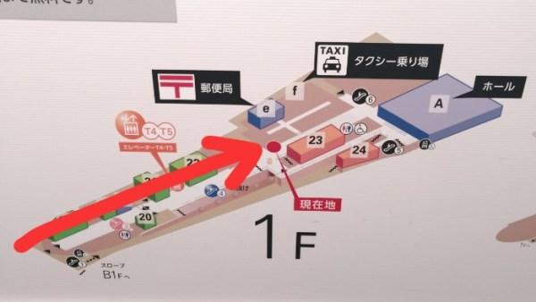 shinagawa-intercity-1-17