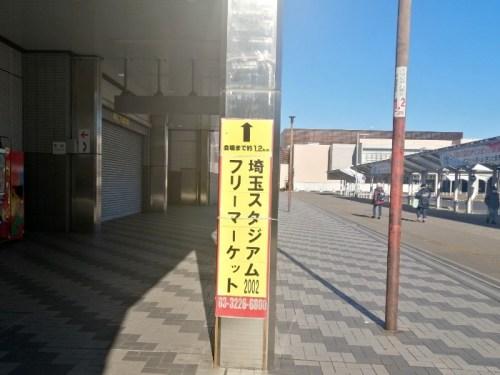 saitama-stadium-1-25