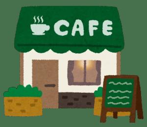 喫茶・カフェ