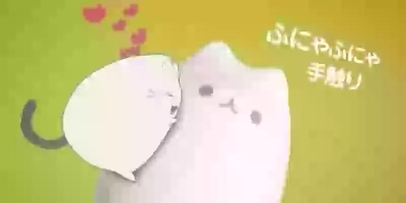 猫型のベッドランプ