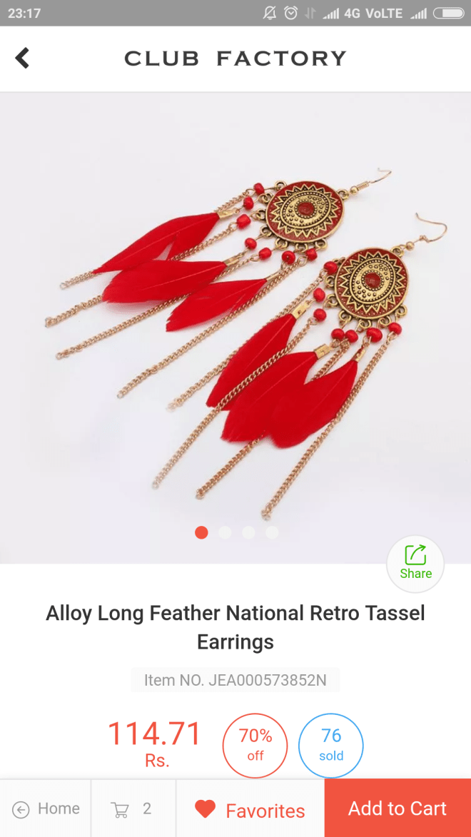 Long feather earring