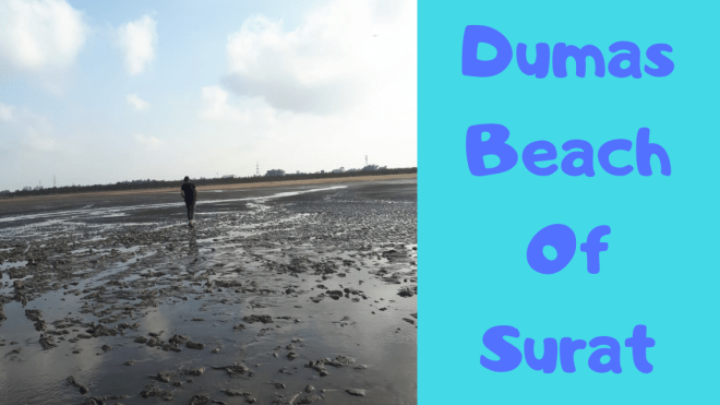 Dumas beach of gujarat