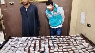 Photo of ضبط عاطل وطالب يتاجران بالمواد المخدرة بسوهاج