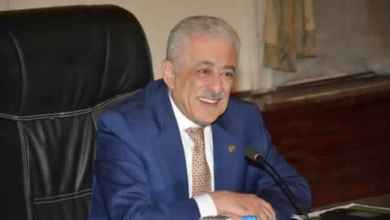 Photo of طارق شوقي: طلبات المعلمين بزيادة الأجور يستحيل تنفيذها مالياً.