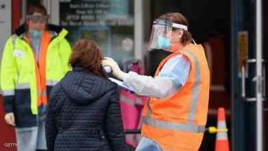 Photo of لليوم الثاني على التوالي لم تسجل نيوزيلندا أي إصابات جديدة بالكورونا