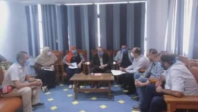 Photo of صحة المنوفية تناقش مع وفد وزارة الصحة تطورات كورونا بالمحافظة