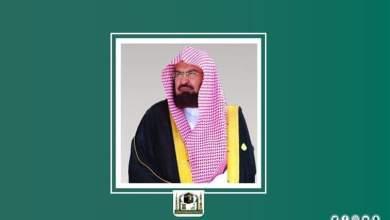 Photo of الرئيس العام يوجه الوكلاء  ببذل أقصى الجهود لمواصلة تطوير منظومة الخدمات للمسجد الحرام