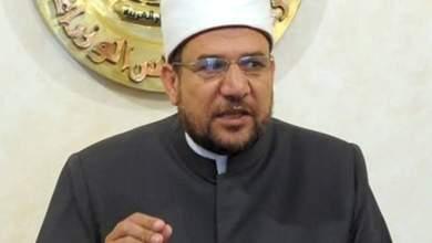 Photo of عاجل.. الأوقاف : إقامة صلاة الجمعة المقبلة بمسجد السيدة نفيسة