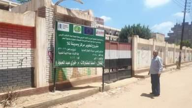 Photo of خمس مدارس بتلا تحصل على منحة بنك الإستثمار الأوروبى