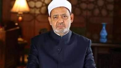 Photo of شيخ الأزهر:الحياء من اخلاق الإسلام