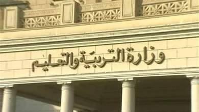 Photo of وزارة التربية والتعليم : غلق اى لجنة بها إصابة بكورونا فورا