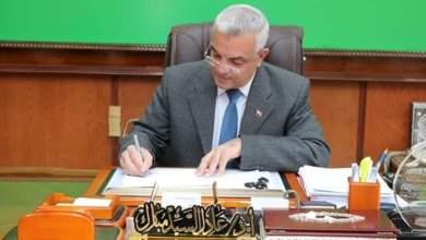 Photo of مد فترة تقديم المشروعات البحثية حتى ١٤ يونيه بجامعة المنوفية