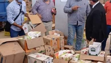 Photo of ضبط مخزن مواد غذائية غير مرخص وغير مستوفى بميت خلف المنوفية . صور ..