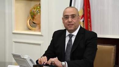 Photo of وزير الإسكان: استمرار الحملات المكثفة لإزالة التعديات والمخالفات بالمدن الجديدة.