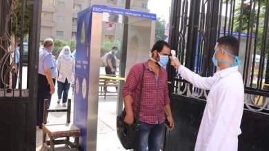 Photo of إنطلاق إمتحانات الفصل الدراسى الثانى للسنوات النهائية بجامعة المنوفية