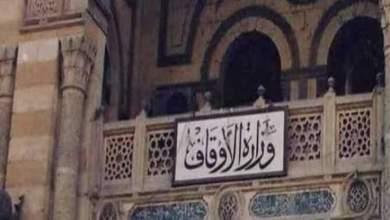 Photo of الأوقاف : المساجد تعود لأذان النوازل لصلاة الجمعة اليوم،،،الاصلو في بيوتكم،،،،