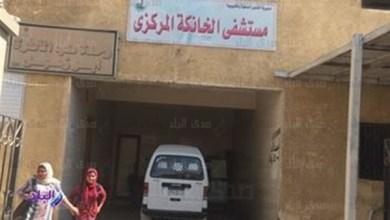 """Photo of خروج آخر مصاب بـ""""كورونا"""" من مستشفى الخانكة المركزي"""