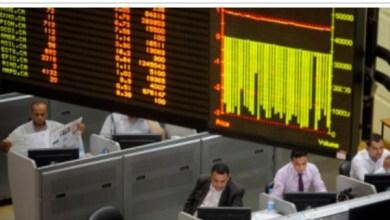 Photo of البنك التجاري يهبط بالمؤشر الرئيسي للبورصة المصرية بمنتصف التعاملات