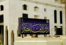 Photo of الإفتاء: التنمر والسخرية والتنابز بالالقاب حرام شرعا