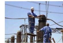Photo of غدا قطع الكهرباء عن مدينة الشهداء بالمنوفية لمدة ٤ ساعات