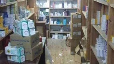 Photo of إحباط محاولة تهريب أدوية مدعمة للخارج عبر مطار القاهرة