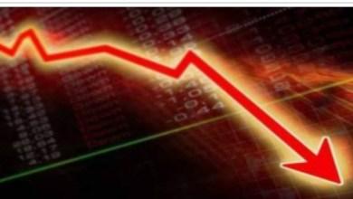 Photo of تراجع مؤشرات الأسهم اليابانية فى جلسة التعاملات الصباحية