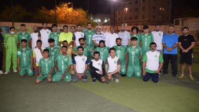"Photo of إنطلاق مبادرة ""اركض من أجل كشمير"" في جدة"