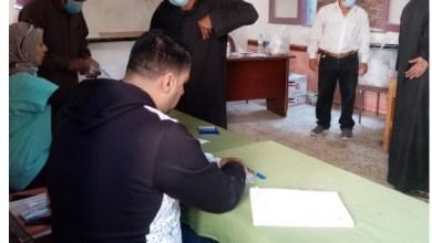 Photo of الدقهلية: إنتظام سير عملية التصويت في اليوم الثاني لإنتخابات النواب 2020