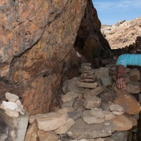 Isla del Sol (sacred rock)