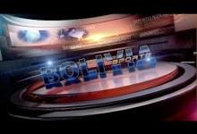 Bolivia Sports – 17 Agosto 2015