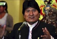 Últimas noticias de Bolivia: Bolivia News – JUEVES 30 DE NOVIEMBRE 2017