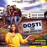 Dosti Ke Side Effects 2019 HDRip 850Mb Full Hindi Movie Download 720p
