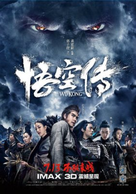 Poster of Wu Kong 2017 BRRip 720p Dual Audio In Hindi Chinese