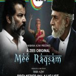 Mee Raqsam 2020 WEB-DL 300MB Hindi Movie Download 480p