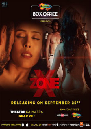 X Zone 2018 WEB-DL 300Mb Hindi 480p Watch Online Full Movie Download bolly4u