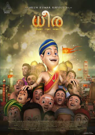 Dhira 2020 WEB-DL 300Mb Hindi Movie Download 480p Watch Online Free bolly4u
