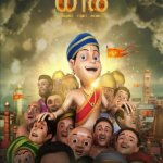 Dhira 2020 WEB-DL 300Mb Hindi Movie Download 480p