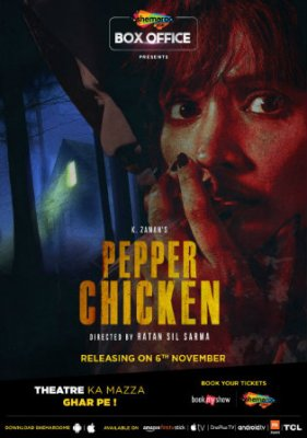 Pepper Chicken 2020 WEBRip 300MB Hindi Movie Download 480p Watch Online Free bolly4u
