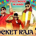 Rocket Raja 2 2020 HDRip 300Mb Hindi Dubbed 480p