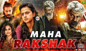 Maha Rakshak 2021 HDRip 1GB Hindi Dubbed 720p Watch Online Free Download bolly4u