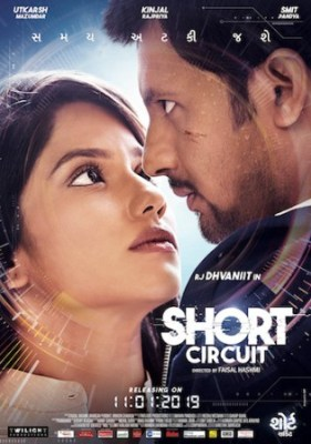 Short Circuit 2019 WEB-DL 350MB Gujarati 480p Watch Online Free Download bolly4u