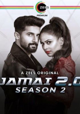 Jamai 2021 WEB-DL 700MB Hindi Complete S02 Download 480p Watch Online Free bolly4u