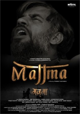 Majjma 2021 WEB-DL 350Mb Hindi 480p Watch Online Full Movie Download bolly4u