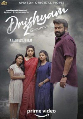 Drishyam 2 2021 WEB-DL 450MB Malayalam 480p ESubs Watch Online Full Movie Download