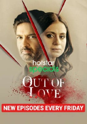 Out Of Love 2021 WEB-DL 600MB Hindi S02 Complete Download 480p Watch Online Free bolly4u